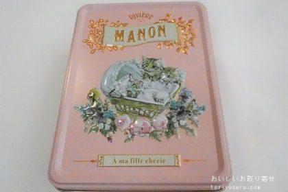リビエールのマノン缶