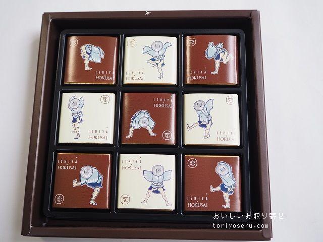 石屋製菓(イシヤ)の恋するチョコレート(葛飾北斎)