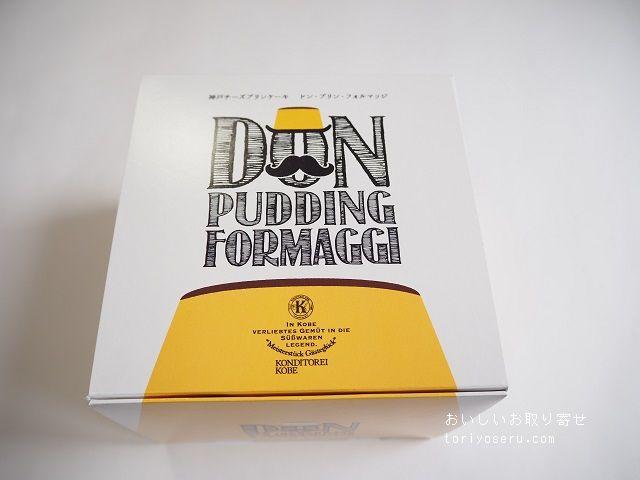 コントラディ神戸の神戸チーズプリンケーキ