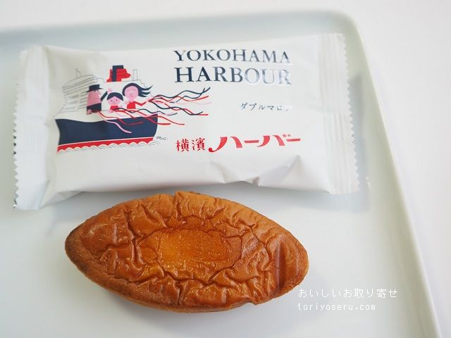 ありあけのハーバー20周年記念缶