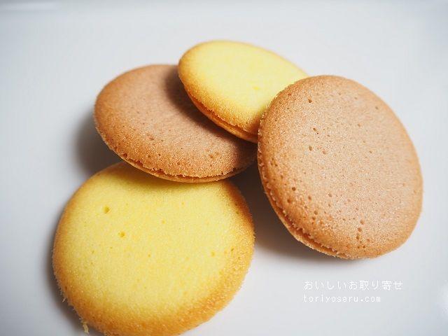 GODIVAゴディバのジャポネ 瀬戸内レモンクッキー アソートメント