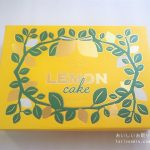 リンベルのレモンケーキ