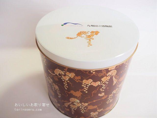 九州国立博物館×徳之島ゼリー詰合せ