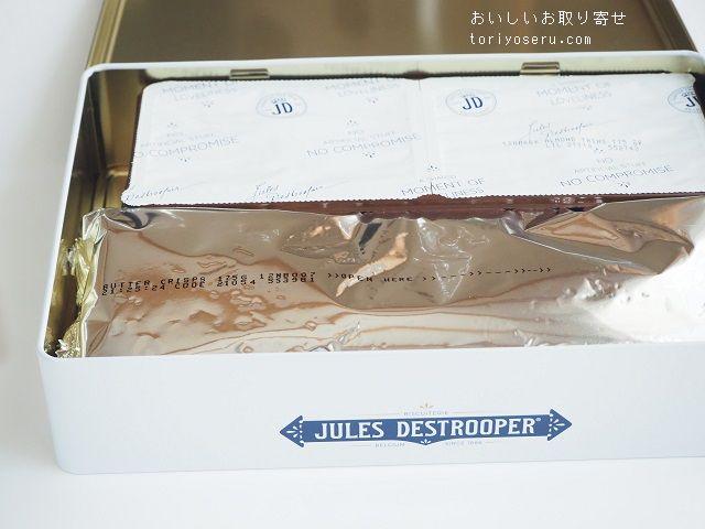 デストルーパーのジュールス・キッチン缶