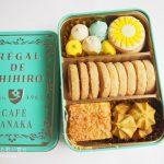 カフェタナカの夏のクッキー缶