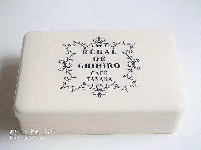 カフェタナカのシンプリテ(大缶)