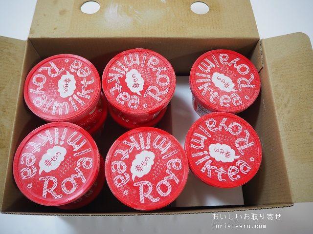 ムレスナティーハウスの紅茶アイス