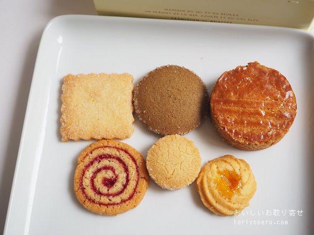 ブルトンヌのブルターニュクッキーアソート缶シトロン