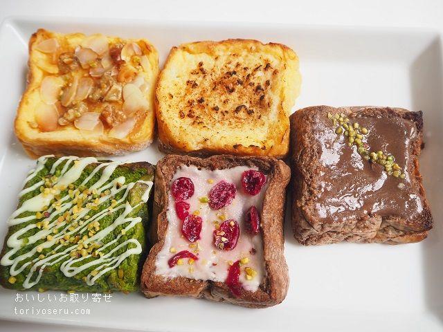 Creative French Toast
