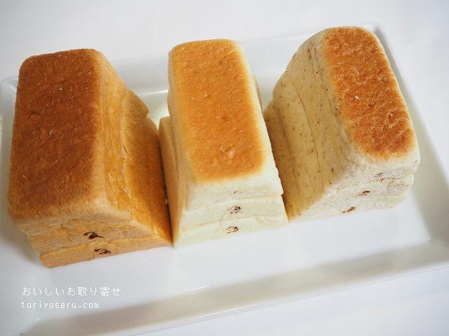 Pain de Singeのとびばこパン食べ比べセット