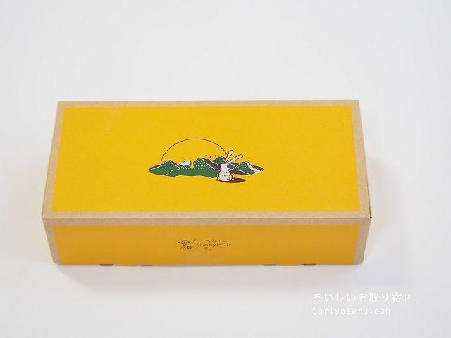 SunnyHills(サニーヒルズ)のお月見ムーンケーキ