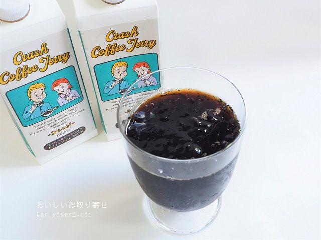 IFNi ROASTING & CO.のクラッシュコーヒーゼリー