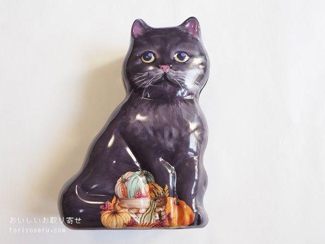 カルディのハロウィン黒ねこシェイプ缶