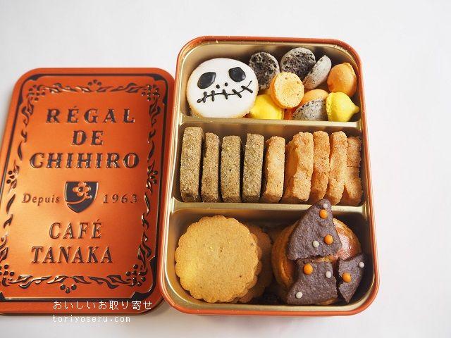 カフェタナカのクッキー缶ハロウィン2021