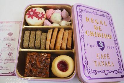 カフェタナカのクッキー缶(ヴィオレ)